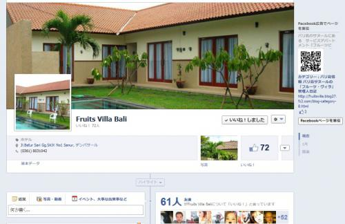 fruitsvilla facebookpage